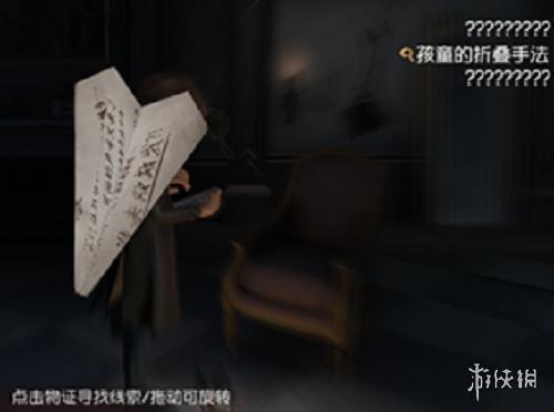第五人格角色玩法详细介绍
