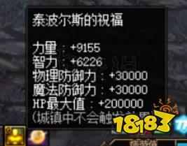 http://www.inrv.net/youxijingji/1171788.html