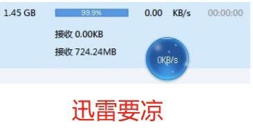 不安装百度网盘怎么直接下载文件方法介绍-奇享网