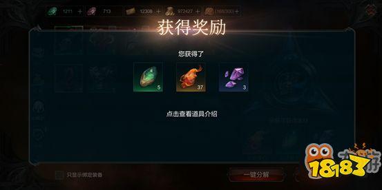 http://www.youxixj.com/baguazixun/49235.html