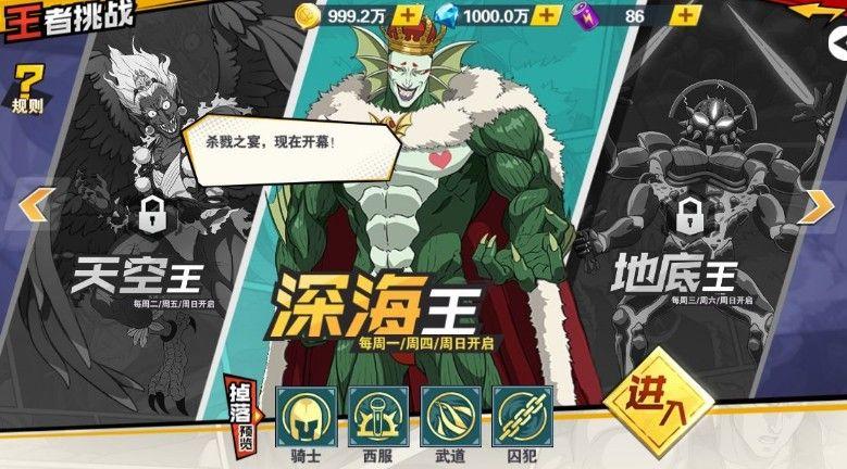 《一拳超人最��之男》SSR格洛里巴斯怎么�痈衤謇锇退�D�b