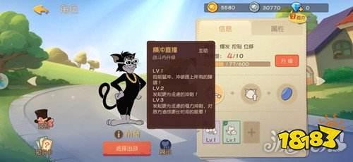 http://www.youxixj.com/zuixinpingce/49640.html