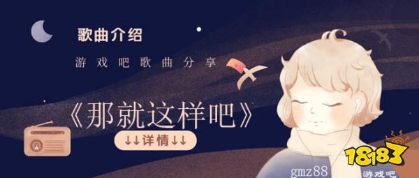 http://www.abovemls.com/yule/620833.html