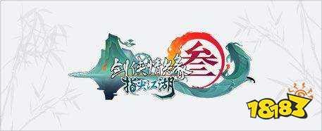 http://www.youxixj.com/wanjiazixun/49674.html