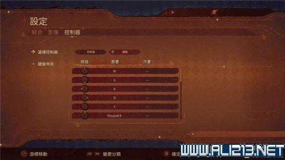 《勇者海王星》新手攻略图文详解游戏怎么玩?