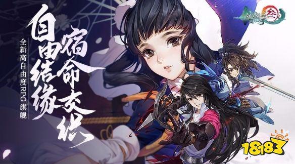 http://www.rhwub.club/youxijingji/1203671.html