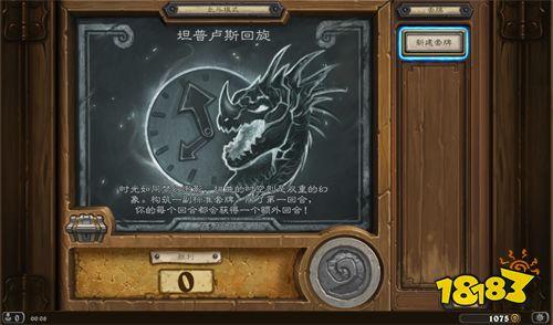 http://www.inrv.net/youxijingji/1205284.html
