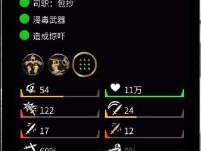 《三国:全面战争》黄巾军步兵输出实测