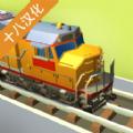 火车大亨模拟器2无限金币版