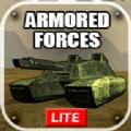 装甲部队战争世界官方版