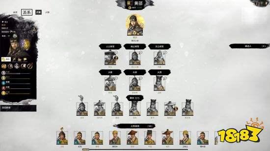 《三国:全面战争》成本降低与武将升级攻略