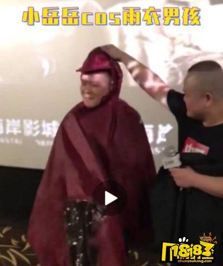 岳云鹏撞脸烧烤哥 穿同款雨衣_牛肉火锅的做法