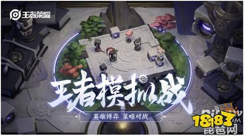 王者荣耀王者模拟战苹果6可以玩吗?王者模拟战手