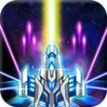 银河阻击太空入侵游戏