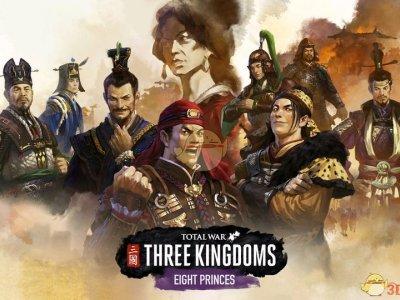 《全面战争:三国》八王之乱部分人物寿命数值分析