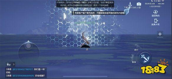 涂色游戏-龙族幻想空气墙通过方法