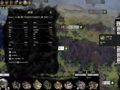 《三国:全面战争》种地流城镇建造攻略