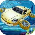 模拟水上四驱竞赛最新版