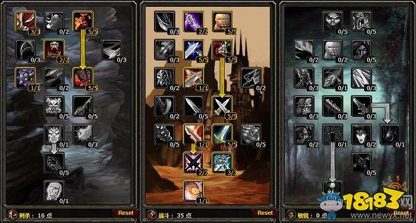 魔兽世界怀旧服盗贼pvp宏图片