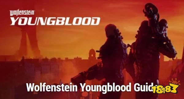 《德军总部:新血脉》全流程全支线最高难度视