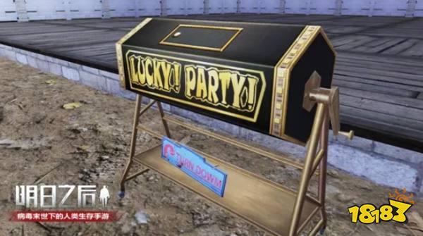 明日之后庄园派对玩法攻略演唱会人数最多