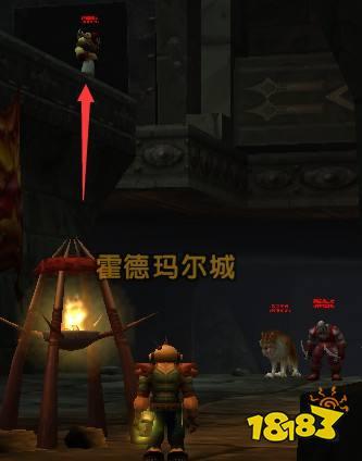 魔兽世界怀旧服黑石塔下层怎么去图片