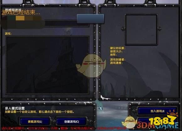 魔兽争霸官方对战平台单通存档方法分享
