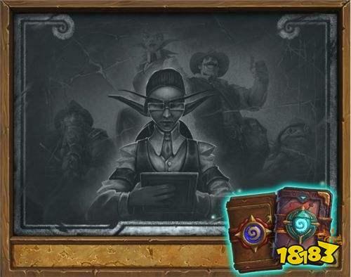 炉石传说奥丹姆冒险模式图片