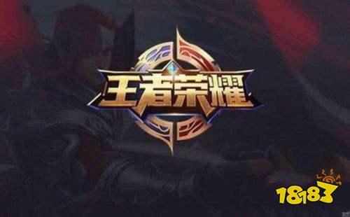 2019王者荣耀9月5日每日一题答案