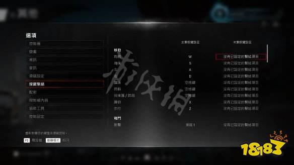 《战争机器5》pc版怎么玩 游戏pc按键操作一览