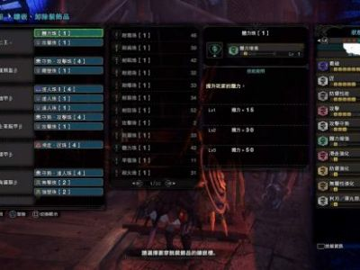 《怪物猎人:世界》冰原DLC长枪配装推荐