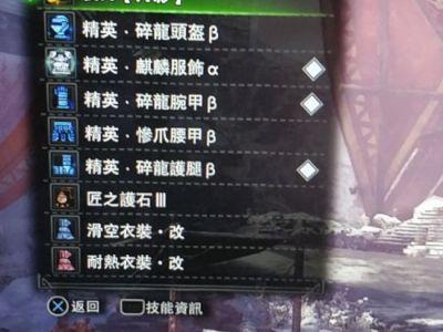 《怪物猎人:世界》冰原DLC迅龙打法思路
