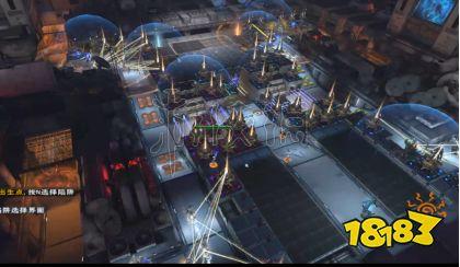《逆战》新塔防核能电站掉落哪些道具?核能电站