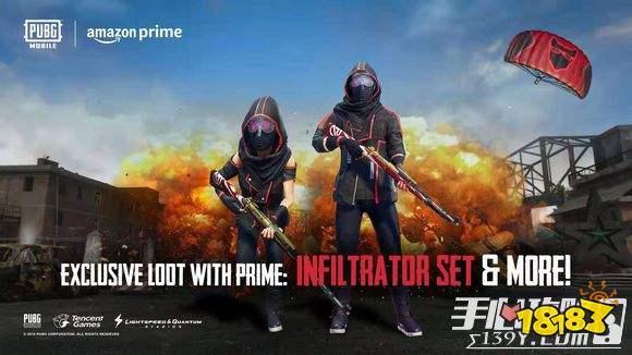 《刺激战场国际服》亚马逊prime合作套装9月20日上