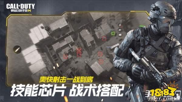 《使命召唤手游》美服10月1日发售 登陆安卓和