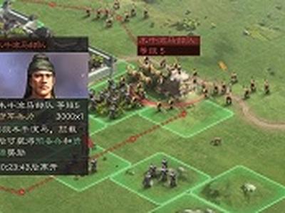 《三國志戰略版》木牛流馬玩法攻略 木牛流馬行動路線介紹