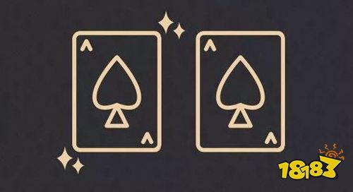 阴阳师式神扑克牌微信群图片
