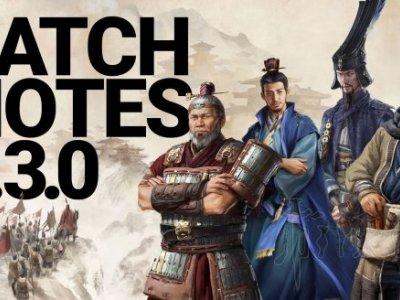 《全面戰爭三國》1.3更新內容匯總 1.3版更新了什么內容?