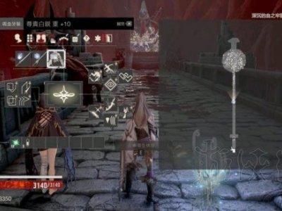 《噬血代碼》單手劍build搭配心得分享 單手劍怎么搭配?