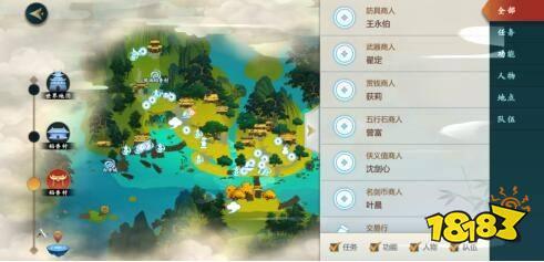 剑网3:指尖江湖NPC都有什么用途 NPC介绍