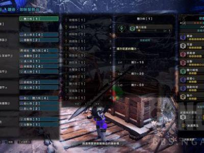 《怪物猎人:世界》冰原DLC大剑毕业配装