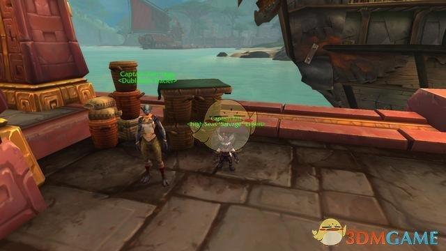 《魔兽世界》8.3海岛新增NPC出售抽奖箱,坐骑掉率很高