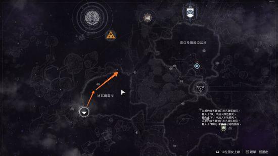 酊 《命运2》女王箔酊药剂获取位置图示 下载手机游戏