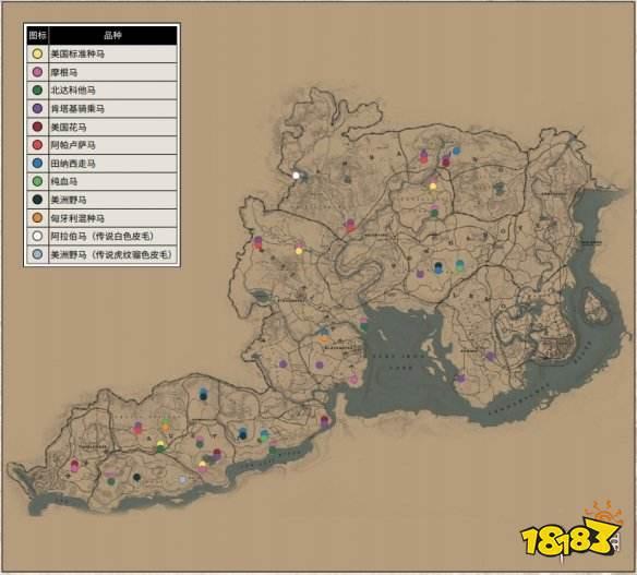 荒野大镖客2全地图 《荒野大镖客2》马位置高清地图分享 全马匹分布图一览 什么网络游戏最好玩