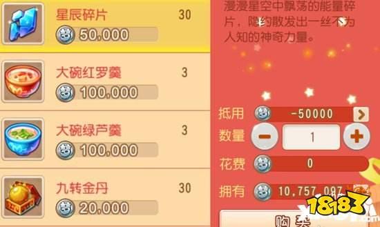 梦幻西游手游双十一抵用券使用指南 教你怎么买最划算