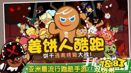 姜饼人酷微变SF奇迹跑最强宠物选择