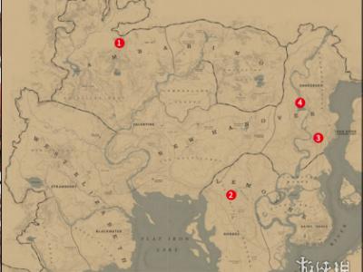 《荒野大鏢客2》劇毒路線藏寶圖流程攻略 劇毒藏寶圖位置一覽