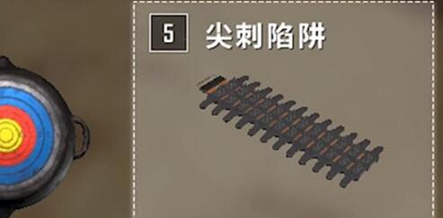 和平精英尖刺陷阱使用攻略尖刺陷阱放置技巧