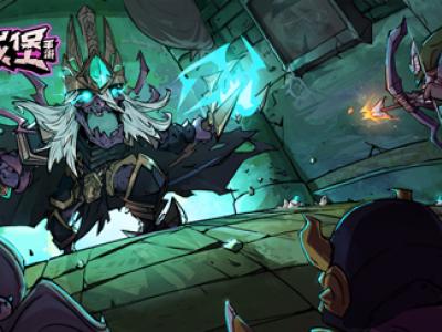《失落城堡》X《贪婪洞窟2》联动开启,限时通缉新Boss疯国王!