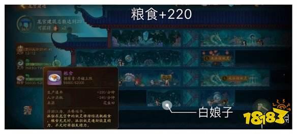 《稀有网页游戏》龙宫建设11月22日攻略 龙宫采集建设攻略